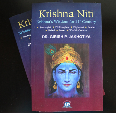 Krishna for the Gen X, Gen Y & Gen Z, also a military strategist for today
