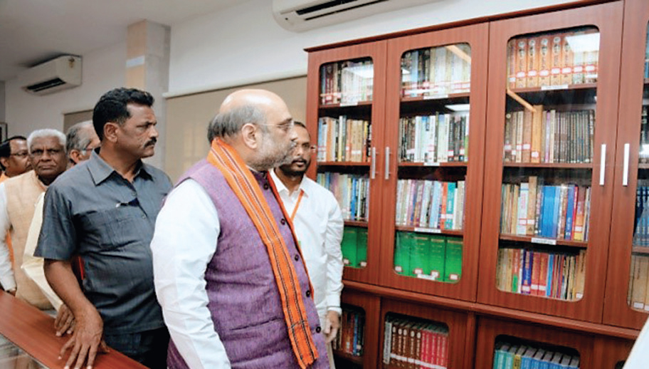 BJP promotes reading right